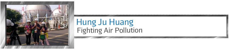 Fighting air pollution
