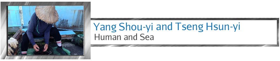 human and sea