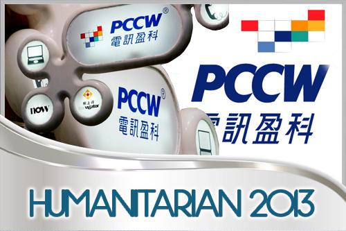 2013 PCCW